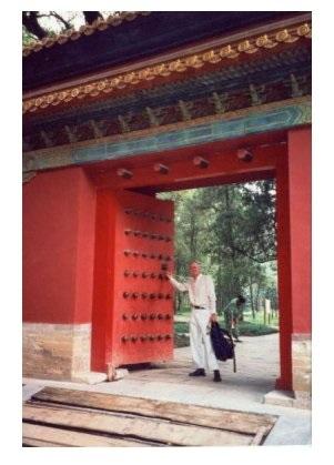ming-gate2.jpg